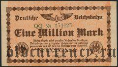 Reichsbahn (Германская ж. д.) Берлин, 1.000.000 марок 1923 года. Вар. 1