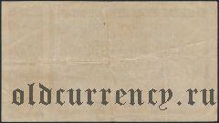 Глогув (Glogau), 500.000 марок 1923 года. Вар. 2