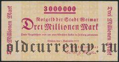 Веймар (Weimar), 3.000.000 марок 1923 года