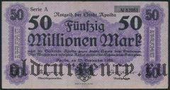 Апольда (Apolda), 50.000.000 марок 1923 года. Вар. 1