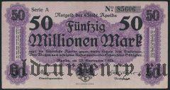 Апольда (Apolda), 50.000.000 марок 1923 года. Вар. 2