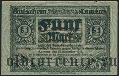 Каменц (Kamenz), 5 марок 1918 года