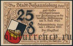 Йоханисбург (Johannisburg), 25 пфеннингов 1920 года