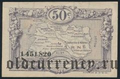 Франция, Marne, 50 сантимов 1920 года