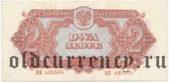 Польша, Растенбург (Rastenburg), 50 пфеннингов 1919 года