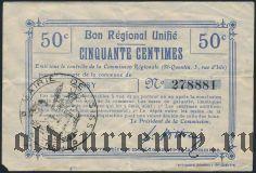 Франция, Sissy, 50 сантимов