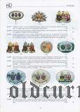 Аукционный каталог фалеристики ''H.D.Rauch'' 2007 год