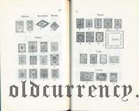 Каталог Земских почтовах марок