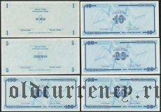 Куба, валютные сертификаты, 17 штук