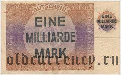 Хамборн (Hamborn), 1.000.000.000 марок 1923 года. Вар 2