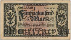 Кёльн (Köln), 50.000 марок 1923 года