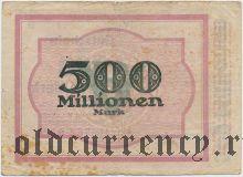 Бохум (Bochum), 500.000.000 марок 1923 года. Вар 2