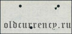 Дорожный чек, Болгария, с русским текстом, 25 левов, серия: А