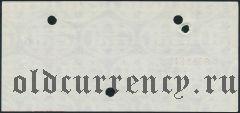 Дорожный чек, Болгария, с русским текстом, 25 левов, серия: Б