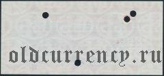 Дорожный чек, Болгария, с русским текстом, 50 левов, серия: Б
