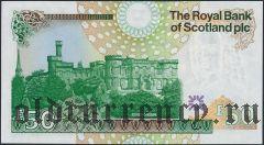 Шотландия, 50 фунтов 2005 года