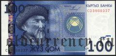 Киргизия, 100 сом 2009 года