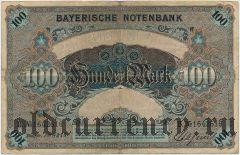 Мюнхен (München), 100 марок 1900 года
