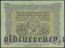 Марктредвиц (Marktredwitz), 20 марок 1918 года