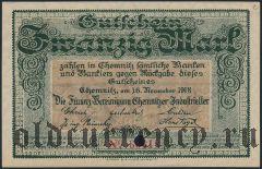 Хемниц (Chemnitz), 20 марок 1918 года