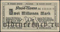 Моерс (Moers), 2.000.000 марок 1923 года