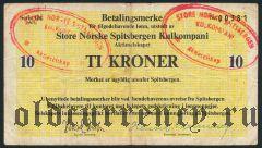 Норвегия, Шпицберген, 10 крон 1973 года