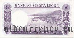 Сьерра-Леоне, 5 леоне (1964) года