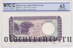 Сьерра-Леоне, 5 леоне (1964) года. Слаб PMG 64
