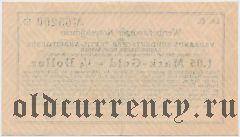 Хоф (Hof), 1.05 золотых марок 1923 года. Номер с звездочкой