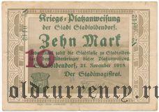 Штадтольдендорф (Stadtoldendorf), 10 марок 1918 года