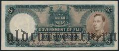 Фиджи, 5 шиллингов 1951 года