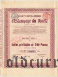 Металлургическое общ. в Донецке, 250 франков