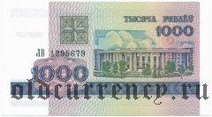 Беларусь, 100 рублей 2000 года