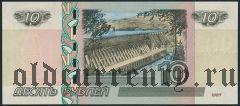 10 рублей 2004 года, ЬЗ 5555588