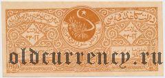 Бухара, 1 рубль 1922 года
