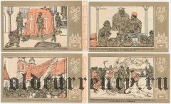 Виттенберг (Wittenberg), комплект из 8 гросгельдов 1922 года (1 марка с портретом Петра I)