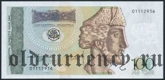 Грузия, 100 лари 1995 года