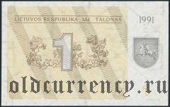Литва, 1 талон 1991 года