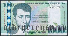 Армения, 1000 драм 2011 года