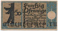 Берлин (Berlin), 50 пфеннингов 1921 года. Сер. 2