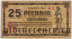 Кёльн (Köln), 25 пфеннингов 1921 года
