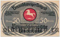 Брауншвейг (Braunschweig), 50 пфеннингов 1921 года