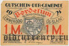 Борделум (Bordelum), 1 марка 1922 года
