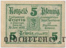 Триптис (Triptis), 5 пфеннингов 1920 года