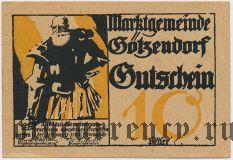 Хольцендорф (Holzendorf), 10 геллеров 1920 года
