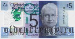 Шотландия, Clydesdale Bank, 5 фунтов 2015 года. На пластике