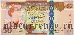 Ливия, 50 динаров (2008) года