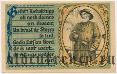 Бланкенезе (Blankenese), 50 пфеннингов 1921 года. Вар. 2