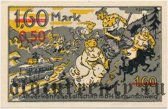 Брауншвейг (Braunschweig), 50 пфеннингов 1921 года. Надпечатка номинала