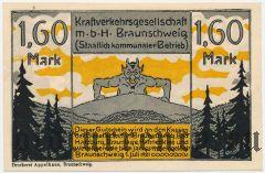 Брауншвейг (Braunschweig), 1,60 марки 1921 года